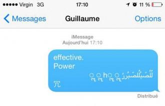Comment faire planter un iPhone avec un simple SMS !