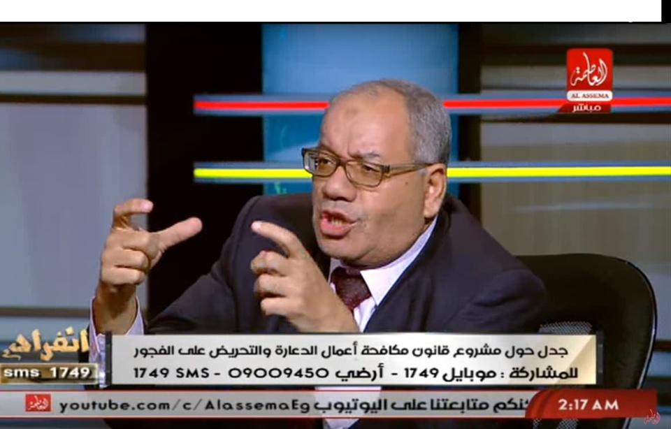 En direct à la TV égyptienne, un avocat assure que «violer les filles peu habillées est un devoir national» !