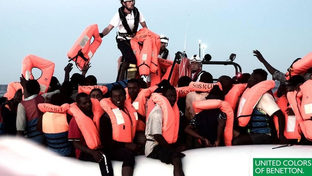 La nouvelle campagne de pub Benetton avec des migrants provoque le malaise